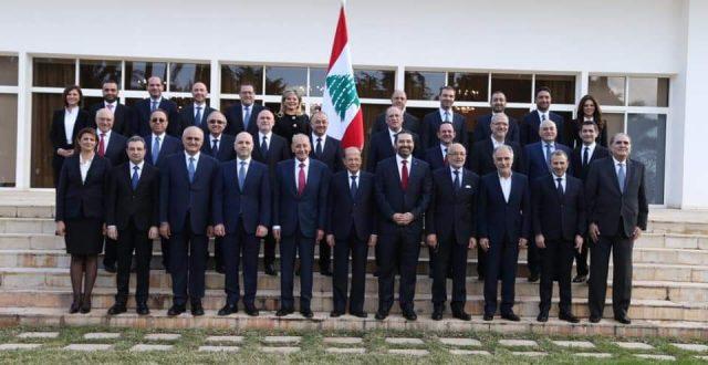 صورة تذكارية للحكومة اللبنانية الجديدة قبل قليل من داخل القصر الجمهوري