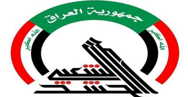 الحشد يكشف تفاصيل مهمة عن اعتقال 9 ارهابيين في نينوى
