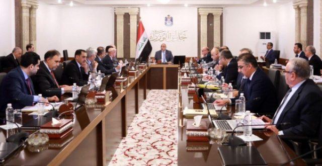 مجلس الوزراء يوافق على تحديد راتب المتعاقدين مع وزارة النفط وتأهيل محيط مطار بغداد
