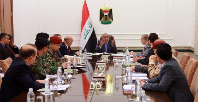 مجلس الأمن الوطني يعقد جلسته الاسبوعية برئاسة رئيس مجلس الوزراء عادل عبد المهدي