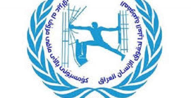 حقوق الأنسان تجدد مطالبتها للحكومة باعلان خطواتها لانهاء التلوث في البصرة