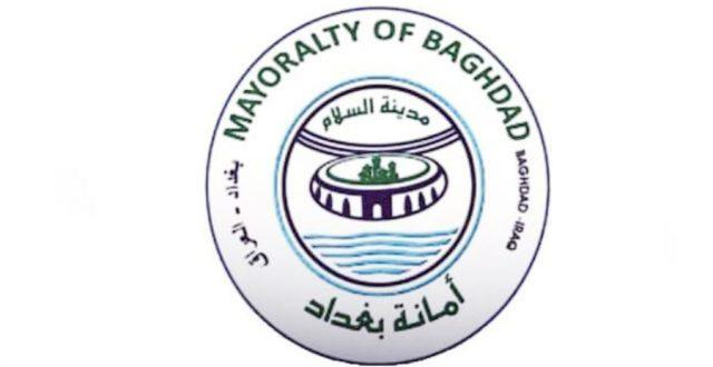"""أمانة بغداد تعلن موعد إعادة افتتاح شارع """"الكرادة خارج"""" بالكامل"""
