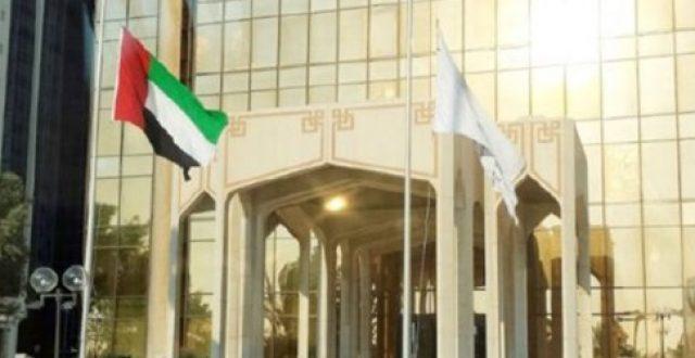 صندوق النقد العربي يقرض السودان 300 مليون دولار