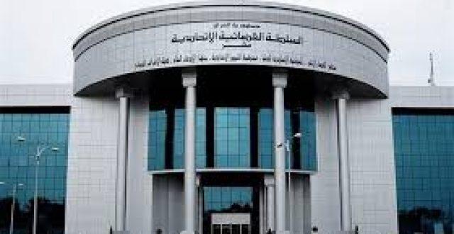 مجلس القضاء يقرر ترقية عدد من القضاة والادعاء العام ومنح مناصب قضائية