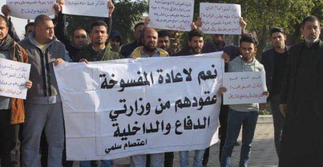تظاهر العشرات من المفسوخة عقودهم من وزارتي الداخلية والدفاع وسط بغداد