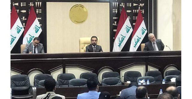 رئاسة البرلمان تجتمع بروؤساء الكتل لاستكمال مناقشة ما تبقى من قانون المحكمة الاتحادية