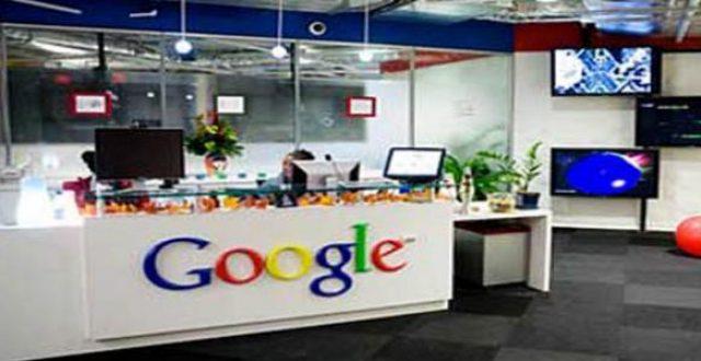 شركة غوغل تكشف عن إنجاز جديد ومذهل