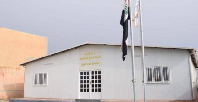افتتاح مرأب ابو غريب الدولي