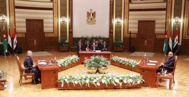 البيان الختامي لقمة العراق ومصر والاردن