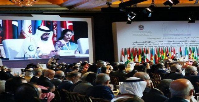 التحضير لمؤتمر إسلامي لإعادة اعمار العراق
