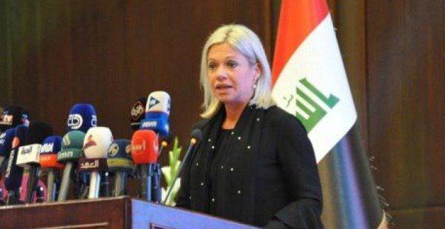 الامم المتحدة تهنئ وتتمنى بقاء روحية نوروز حاضرة في العراق