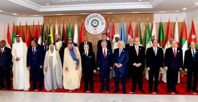 إعلان البيان الختامي لقمة تونس