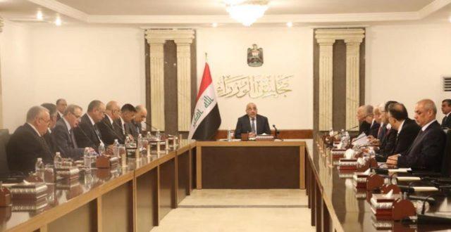 مجلس الوزراء يوافق على توحيد التعرفة الكمركية بما فيه إقليم كردستان