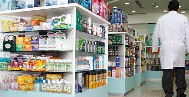 مجلس القضاء يغلق 17 صيدلية وهمية في بغداد