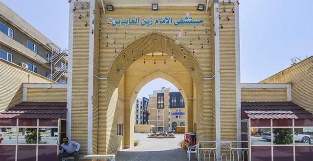 """كربلاء: مستشفى يجري عملياته """"مجانا"""" غدٍ الخميس لمناسبة ولادة الأمام علي (ع)"""