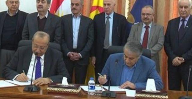 الديمقراطي والتغيير يتفقان بشأن رئاسة الإقليم