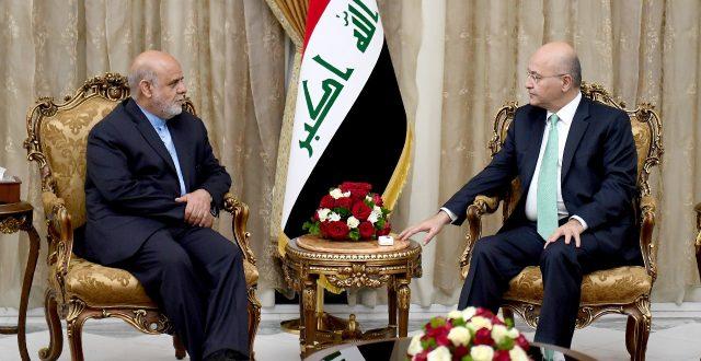 برهم صالح خلال استقباله السفير الإيراني: لن نقبل ان يكون العراق منطلقاً لأي عمل يؤذي جيران