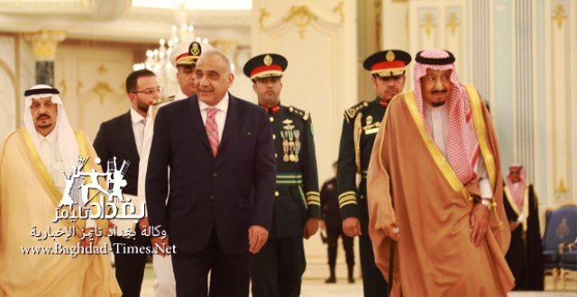 تعرف على نص البيان الملكي السعودي الخاص بزيارة رئيس الوزراء عادل عبد المهدي الى السعودية