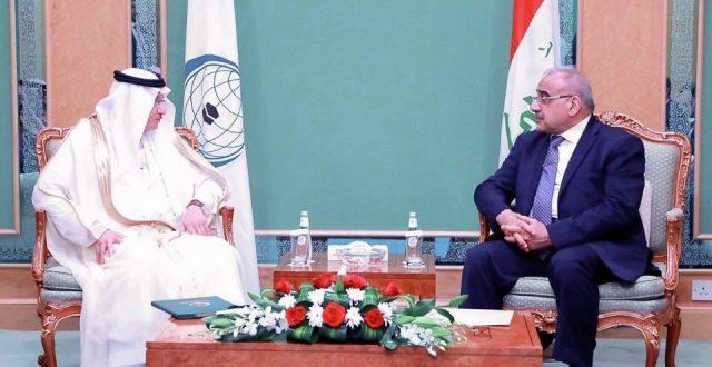 خلال لقائه عادل عبد المهدي… امين عام منظمة التعاون الاسلامي يتعهد بدعم العراق لياخذ المكانة التي يستحقها