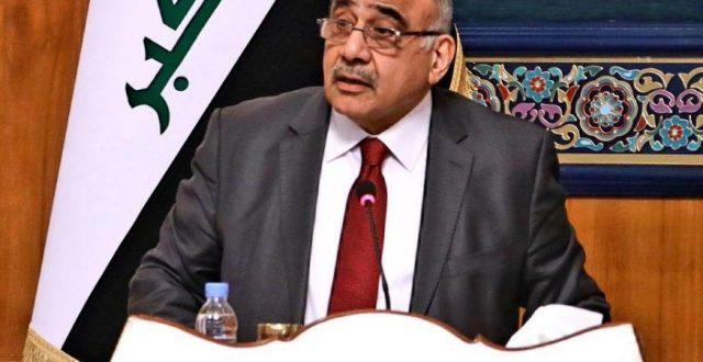 بعد حادثة الوقف الشيعي ..عبد المهدي: سنحاسب كل من تسوّل له نفسه التجاوز على هيبة الدولة