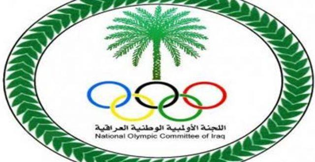 وزارة الشباب و الرياضة تصدر توضيحاً بشأن صرف رواتب الاولمبية