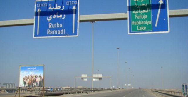 افتتاح منفذ من سور بغداد الامني باتجاه الفلوجة للمرة الاولى منذ 3 أعوام