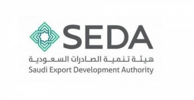 22 شركة سعودية تستعد للمشاركة في معرض بالعراق