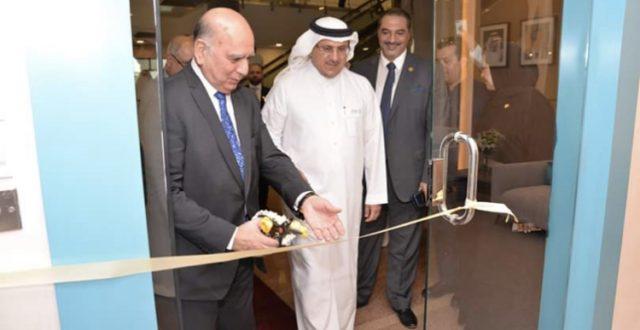 بالصور .. المصرف العراقي للتجارة يفتح اول فرع مصرفي خارج العراق في المملكة العربية السعودية
