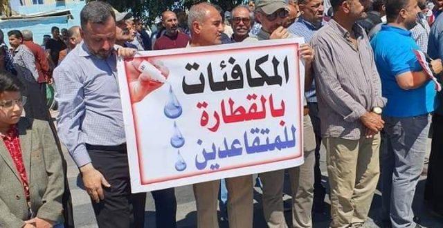 بالصور: متقاعدي الجيش والشرطة يتظاهرون للمطالبة بإنصافهم