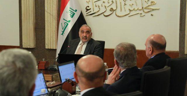 مجلس الوزراء يوافق على منع استيراد الشعرية وملح الطعام