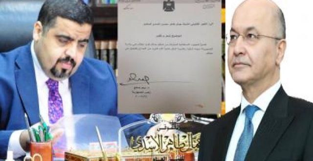 رئيس الجمهورية يشكر جمال الأسدي ويُثمن جهوده الاستثنائية في رئاسة الجمهورية