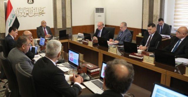مجلس الوزراء يصدر عدة قرارات تخص الموظفين والمتقاعدين