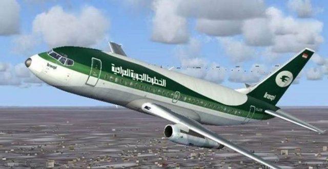 بالجدول :رحلات الخطوط الجوية العراقية ليوم غد