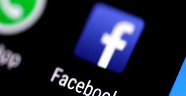 شركة فيسبوك توضح فصل تطبيقين شهيرين