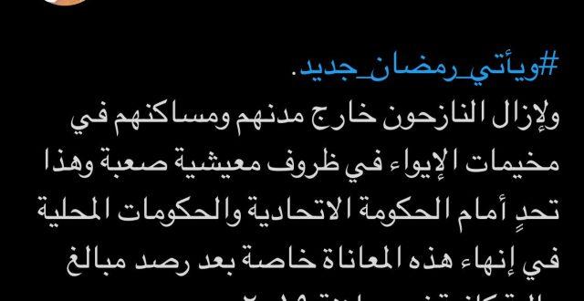 النائب محمد شياع السوداني: يأتي رمضان جديد ولا يزال النازحون خارج مدنهم ومساكنهم في مخيمات الإيواء