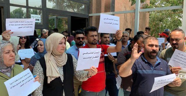 بالصور.. موظفو صندوق الاسكان يعتصمون للمطالبة بتعيين برهان الدين البصام مديرا للصندوق