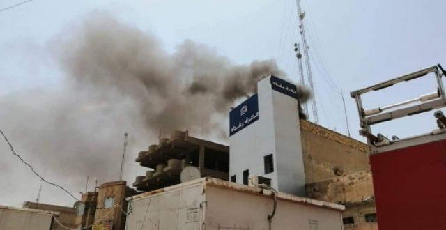 بالصور .. الدفاع المدني يخمد حريق مصرف بغداد في الكوفة
