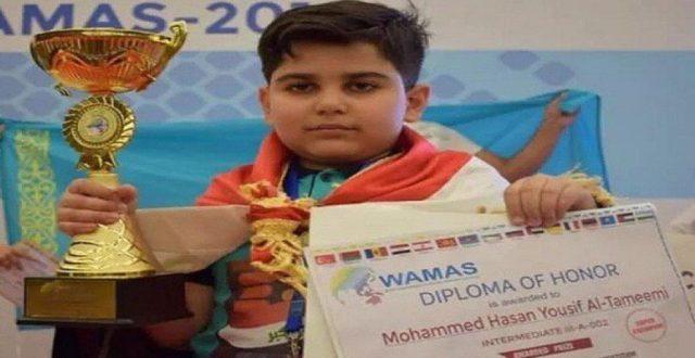 طفل عراقي يحصد المركز الاول في البطولة الدولية للحساب الذهني السريع في تركيا