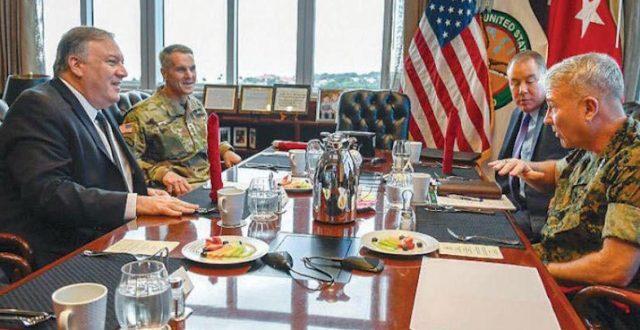 اجتماع يضم وزير الخارجية الأمريكي وقيادات عسكرية امريكية
