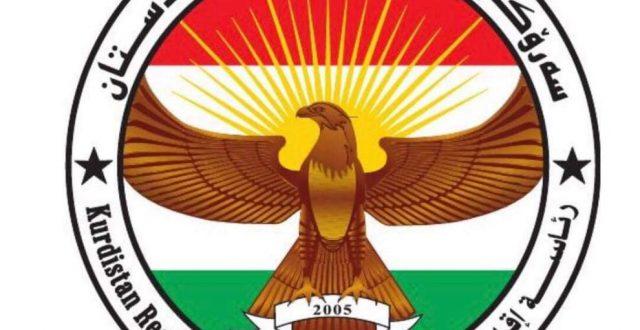 كردستان تعطل الدوام الرسمي من 27 لغاية الثاني من الشهر المقبل