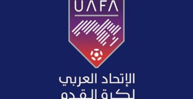 الاتحاد العربي يشعر الاتحاد العراقي بخطاب رسمي يؤكد ان ممثلي الكرة العراقية في دور ابطال العرب سيكونان الشرطة و القوة الجوية
