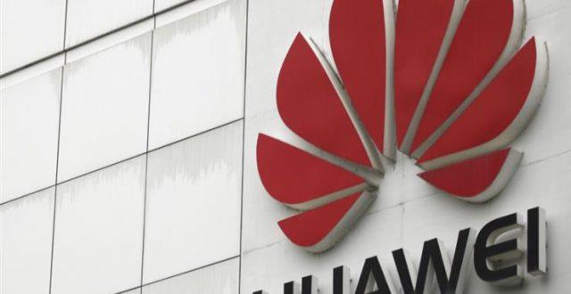 كندا ترفض طلب إطلاق سراح مسؤولة في شركة هواوي