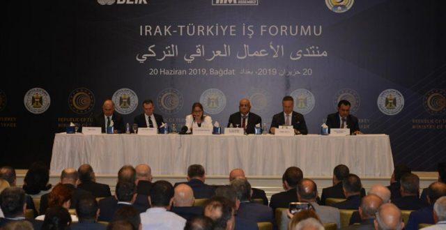 وزير التجارة: المنتدى يعد مرحلة تاريخية مهمة لتعميق المصالح الاقتصادية بين البلدين في المجالات كافة