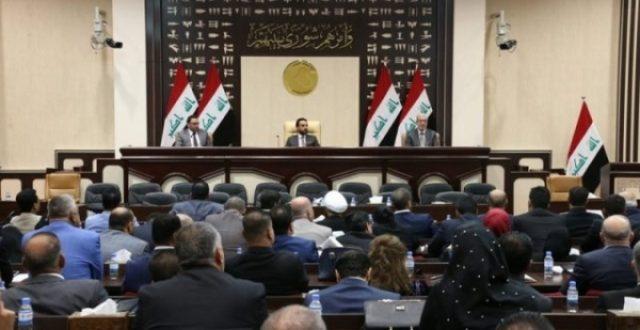 البرلمان يؤجل عقد جلسته نصف ساعة