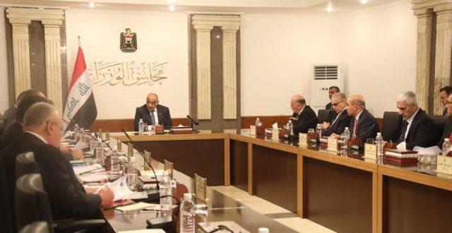 مجلس الوزراء يوجه بإنهاء جميع المناصب بالوكالة في مجالس المحافظات