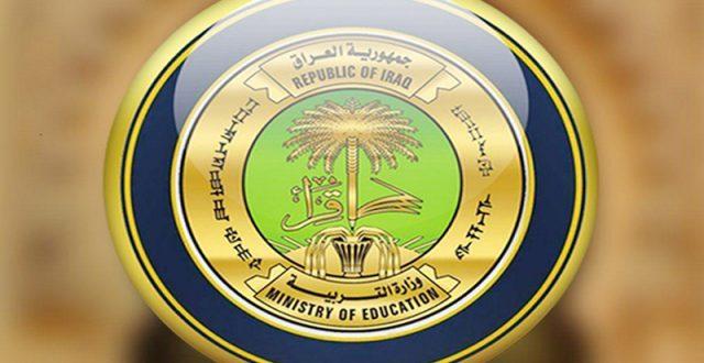 التعليم تدعو الوزارات الى تزويدها باحتياجات مرشحيهم للدراسات العليا خارج العراق