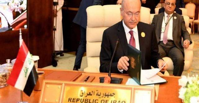 برهم صالح يعود الى البلاد بعد مشاركته بقمم مكة