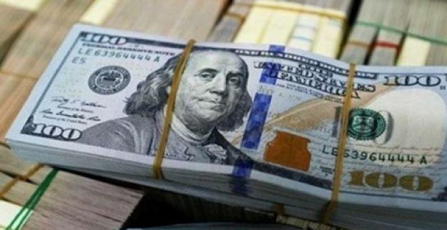 ارتفاع مبيعات البنك المركزي العراقي يزيادة قيمتها 204.6 مليون دولار