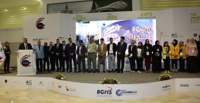 معرض العراق للطيران بدورته السابعة 2019 يختتم أعماله ببغداد