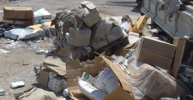 هيأة المنافذ: إتلاف مكملات غذائية منتهية الصلاحية في مطار بغداد